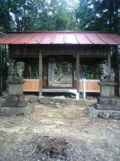松鞍山神社