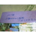 教室の笹飾り