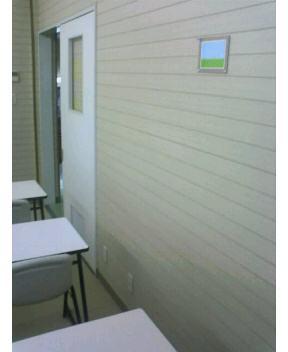葉祥明を教室に②